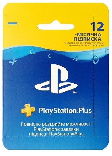 Playstation Plus 12 месячная подписка (регион Украина)