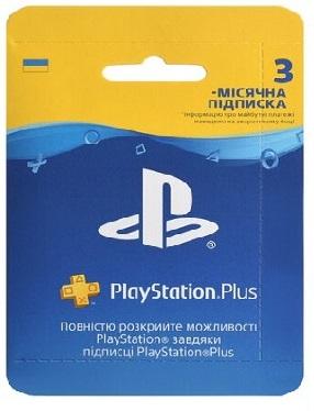 Playstation Plus 3 месячная подписка (регион Украина)