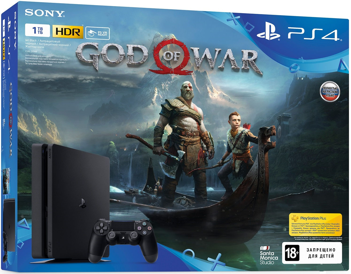 Sony Playstation 4 Slim 1Tb + God of War (CUH-2108B) Официальная