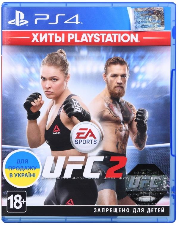 UFC 2 (Русские субтитры)