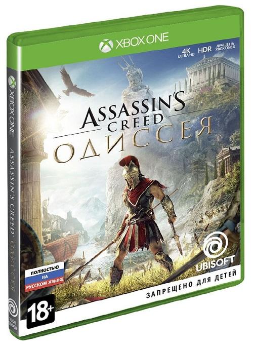 Assassin's Creed: Одиссея (Диск)